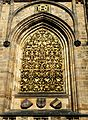 Exterior of St. Vitus Cathedral Prague 7.JPG
