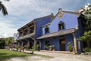 Cheong Fatt Tze Mansion - Image: Exterior view of the mansion
