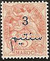 FRENCHMOROCCO0028.jpg
