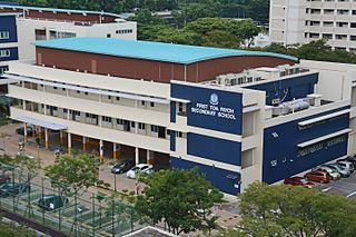 First Toa Payoh Secondary School