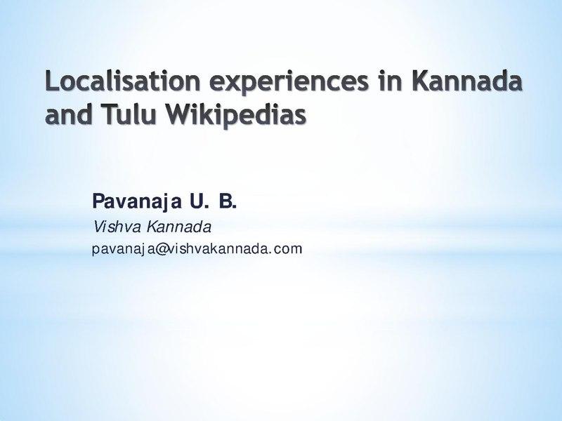 File:FUEL-GILT-Pavanaja-2016.pdf