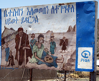 Human overpopulation - A family planning placard in Ethiopia. It shows some negative effects of having too many children.
