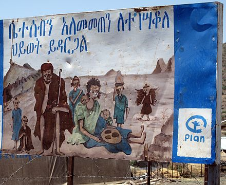 Placard showing negative effects of lack of family planning and having too many children and infants (Ethiopia) Familiy Planning Ethiopia (bad effects).jpg