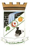 شعار المدينة حاليا
