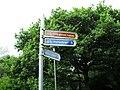 Fingerpost Signage, Craigavon - geograph.org.uk - 1448606.jpg