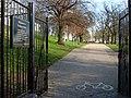 Finsbury Park - geograph.org.uk - 680201.jpg