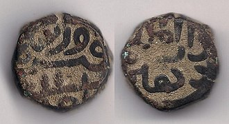 Firuz Shah Tughlaq - Image: Firoz Shah (1)