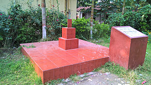 Rajshahi College - Image: First martyr monument