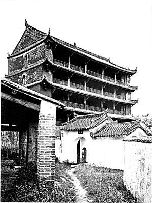 Zhenhai Tower (Guangzhou) - The Five-Story Pagoda in the 1890s
