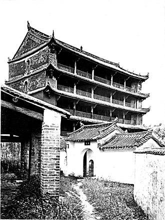 Zhenhai Tower (Guangzhou) - The Five-Story Pagoda in the 1890s