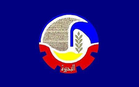 Flag of Behira Govenorate.JPG