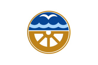 Kabansky District - Image: Flag of Kabansky rayon (Buryatia)