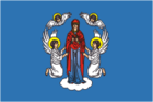 Flag of Minsk, Belarus.png
