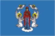 Flag of Minsk, Belarus