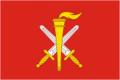 Flag of Nizhnelomovsky rayon (Penza oblast).png