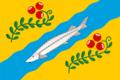 Flag of Nyuksensky rayon (Vologda oblast).png