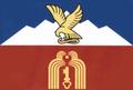 Flag of Pyatigorsk.png