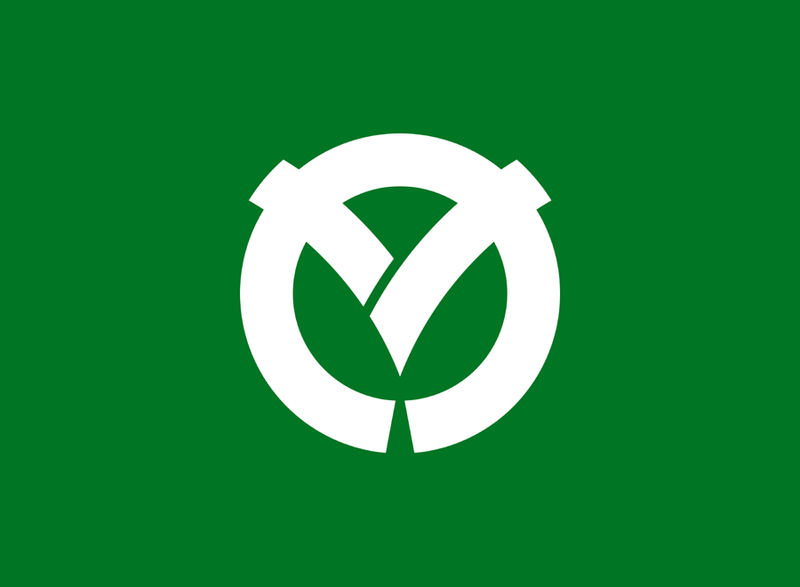 File:Flag of Sanda, Hyogo.png