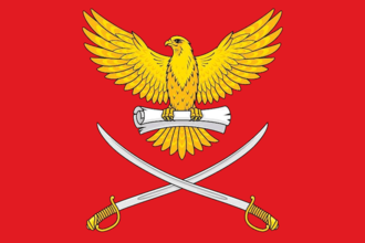Sokol District - Image: Flag of Sokol (municipality in Moscow)