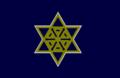 Flag of Wakkanai Hokkaido other version.png