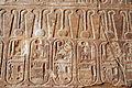 Flickr - Gaspa - Tempio di Karnak, Cartigli di Sethi II col simbolo di Amon Ra.jpg