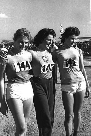 1957 Maccabiah Games - Female runners at the Games.