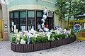 Floral Tributes for Victim beside Taipei Municipal Wenhua Elementary School Main Gate 20150603b.jpg