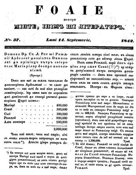 File:Foaie pentru minte, inima si literatura, Nr. 37, Anul 1842.pdf