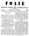 Foaie pentru minte, inima si literatura, Nr. 47, Anul 1840.pdf