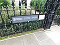 Forecourt railings to 1-8 St Andrew's Place, London 1.jpg