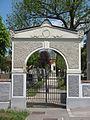 Friedhof Oberlaa 02.JPG