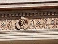 Frise de la façade du château de Saurs (détail).jpg