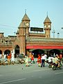 Front Elevation, Lahore Junction railway station.jpg