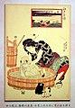 Fukagawa Edo Museum on the 30th of october 2010 - 07.jpg