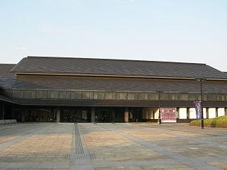 Fukushima Museum