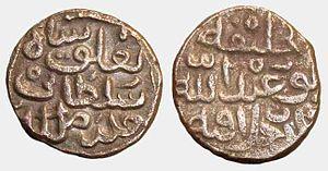 Tughluq Khan - Billon Half Tanka INO Khalifa Abu Abd-Allah