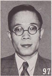 gao zongwu wikipedia