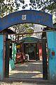 Ghanteswar Mahadev Mandir - Bowbazar Street - Kolkata 2013-03-03 5219.JPG