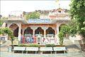 Ghushmeshwar jyotirlinga.jpg