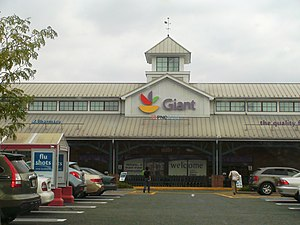 Giant-Landover - A Germantown, Maryland Giant Food store in September 2013.