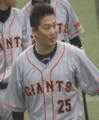 Giants murata 25.png