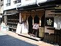 Gifu - panoramio - kcomiida (1).jpg