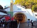 Gimry tunnel 1.JPG