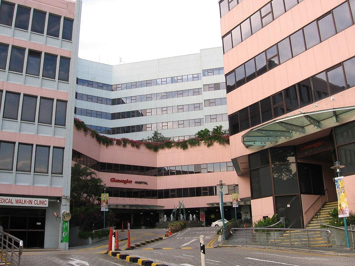 Gleneagles Hospital - Wikipedia