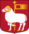 Coat of arms of Gotland Municipality
