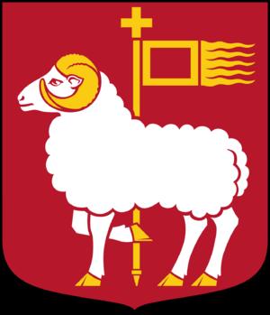 Gotland Municipality - Image: Gotland kommunvapen Riksarkivet Sverige
