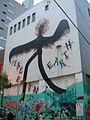 Graffiti americamura.jpg