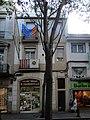 Gran de Sant Andreu 184.jpg