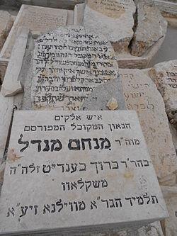 Grave of Menachem Mendel of Shklov.JPG