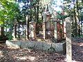 Grave of Nakagawa Kiyohide.jpg